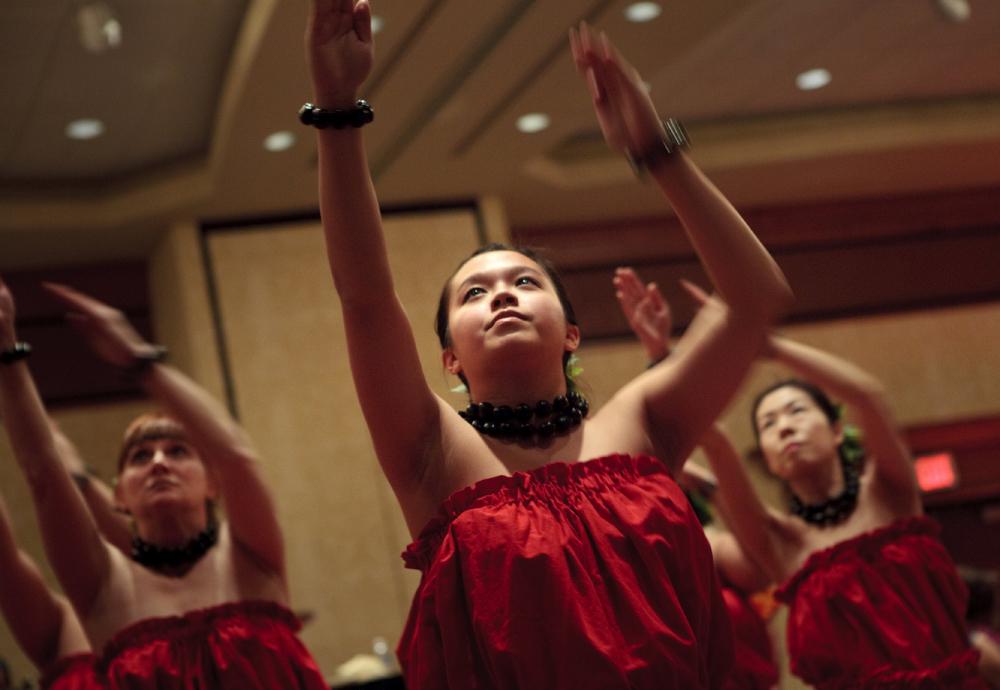 Obama Supporters Host The Aloha Inaugural Ball